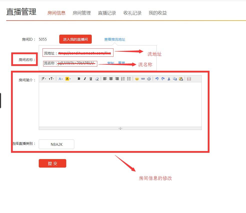 火猫直播APP官方下载_火猫直播安卓最新版下载