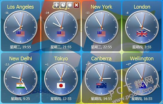 世界时钟软件