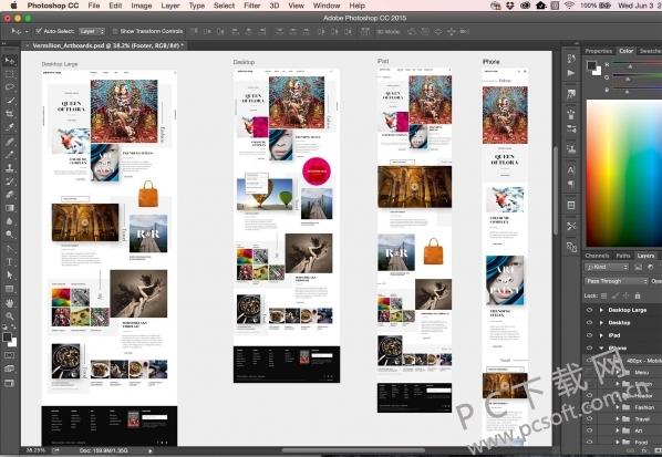 Adobe Photoshop CC官方下载 Adobe Photoshop CC绿色免费版 ...