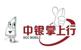 中国手机银行