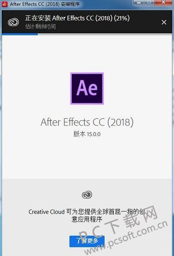 Adobe After Effects CC2018